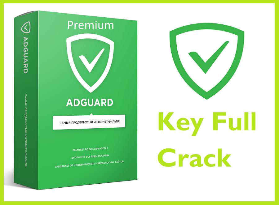 Adguard Premium 7.0.2372.6019 License Key Lifetime Adblock With Crack