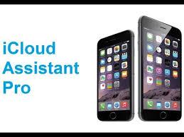 iCloud Assistant Pro Enterprise + License Key Free Download.